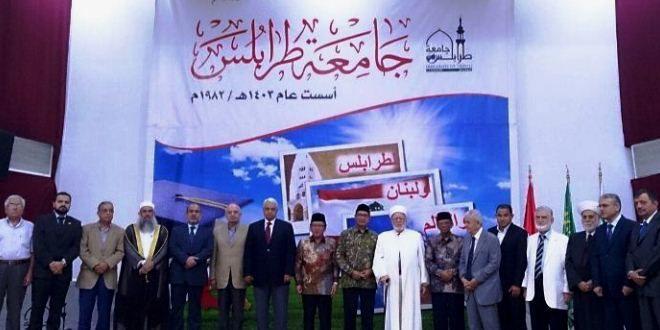 Edupost.id – Menteri Agama Lukman Hakim Saifuddin mengadakan pertemuan dengan Ketua Umum Majelis Amanah, pimpinan, dan civitas akademika Universitas Tripoli. Pertemuan ini menjadi rangkaian kegiatan…