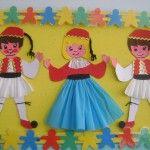 http://blogs.sch.gr/12nipchaid/2011/03/21/χειροτεχνιεσ-κατασκευεσ-25ης-μαρτιου/