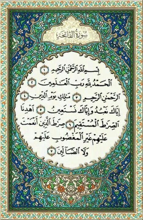 #quran surah Al-Fatiha