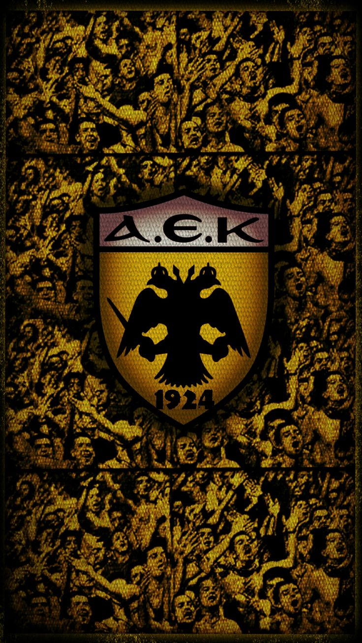 It's different being AEK.