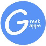 Ελληνικές Εφαρμογές με Widget