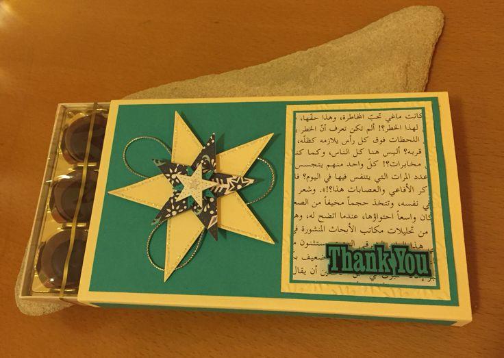 die besten 25 arabische schrift ideen auf pinterest arabische sch nheit schriftarten und. Black Bedroom Furniture Sets. Home Design Ideas