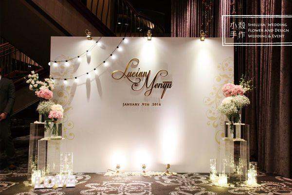 婚禮佈置 Wedding Backdrop Design Wedding Decorations