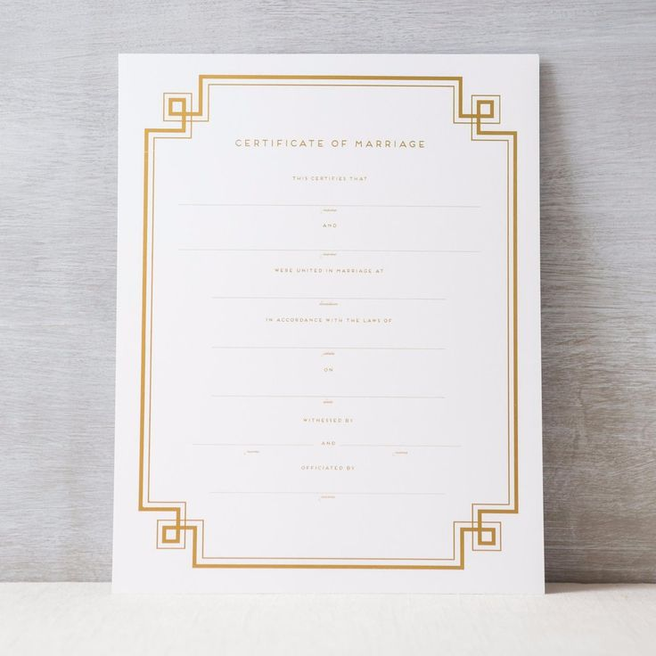 Geometric Marriage Certificate
