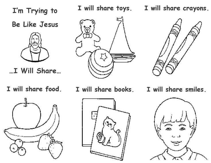 LDS 'Behold Your Little Ones' Nursery Manual, Lesson 17