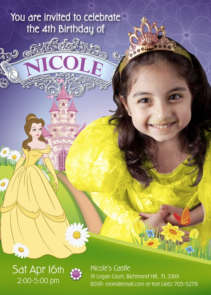 first birthday invitation for my son%0A Princess Belle Birthday Invitation  Let your little girl be part of the  fantasy  Make