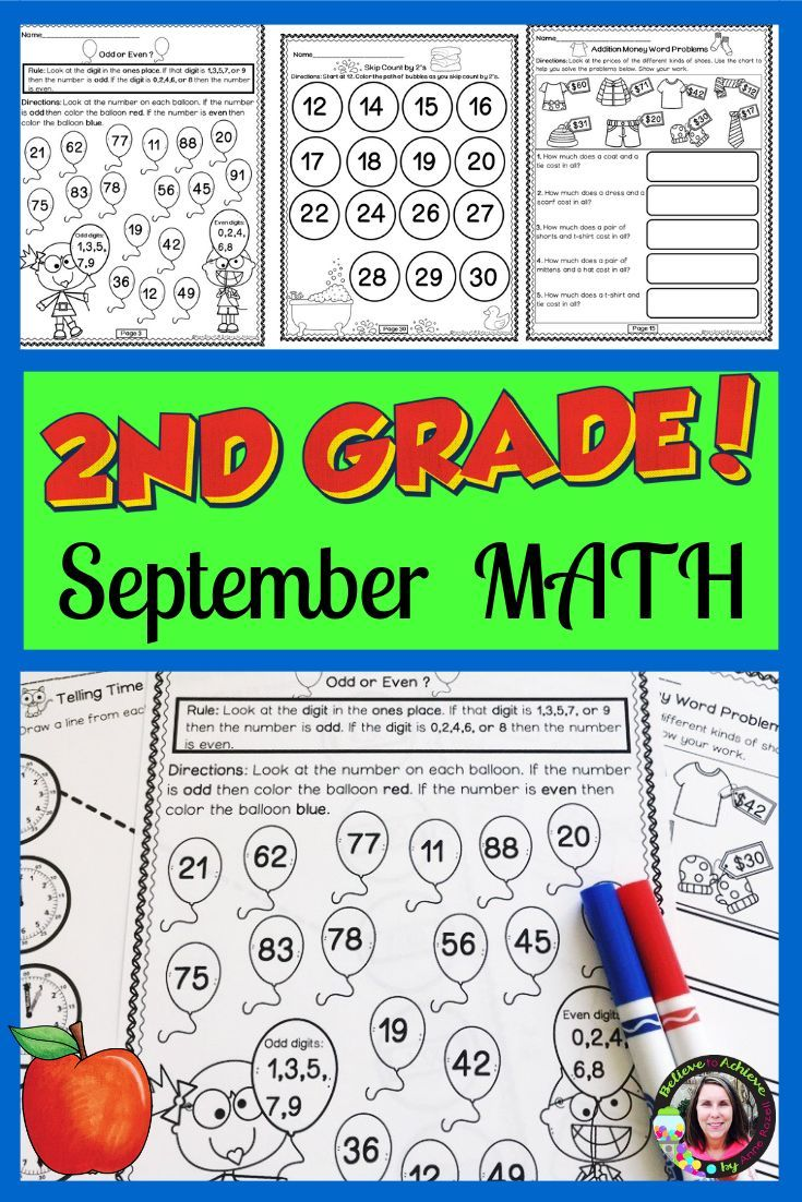 This 2nd Grade Math For September Resource Has 30 Pages Of Math Work Plus A Bonus Activity Which Is Perfect For September Great 2nd Grade Math Math Work Math [ 1102 x 735 Pixel ]