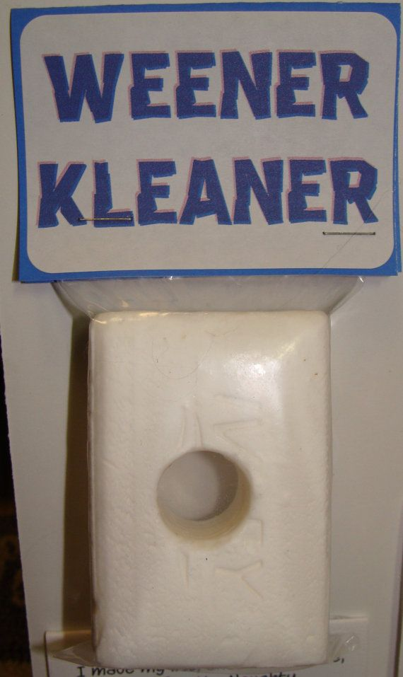 Looking for a good gag gift? Something funny to put in a birthday card? Well here is your answer!! The Hillbilly Weener Kleaner!!! Add some fun to someones life this year