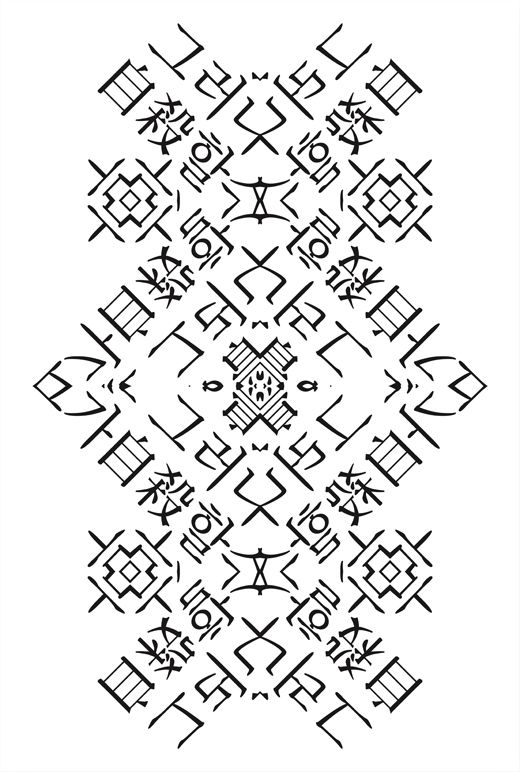 Images about korean calligraphy on pinterest