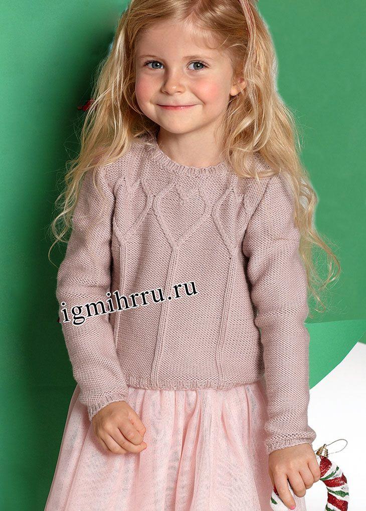 для девочки 2 10 лет теплый розовый пуловер с рельефными сердечками