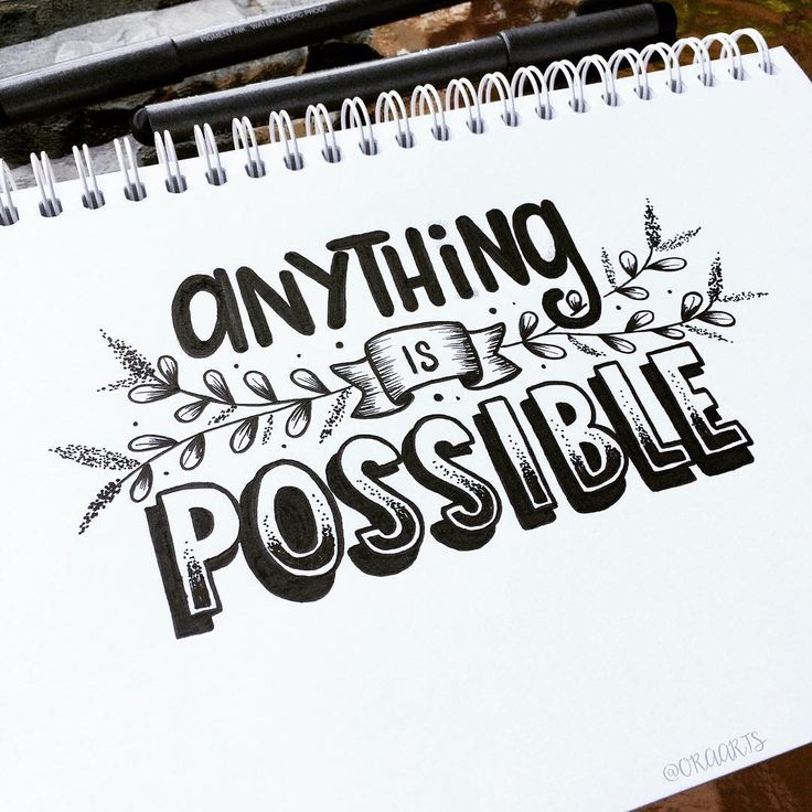 Anything is possible!!!