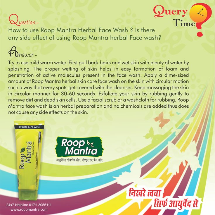 Roop Mantra #QueryTime   How to use Roop Mantra Herbal Face Wash? Is there any side effect of using Roop Mantra herbal Face wash?