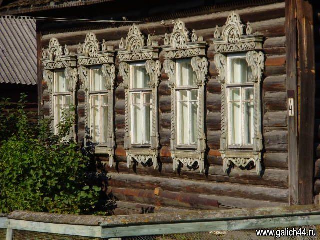 Galich, Kostroma region