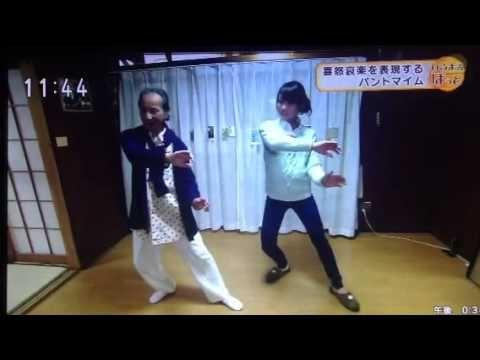 ▶ ヨネヤマママコ ママコのパンカゴ(パントマイム・歌・語り) - YouTube