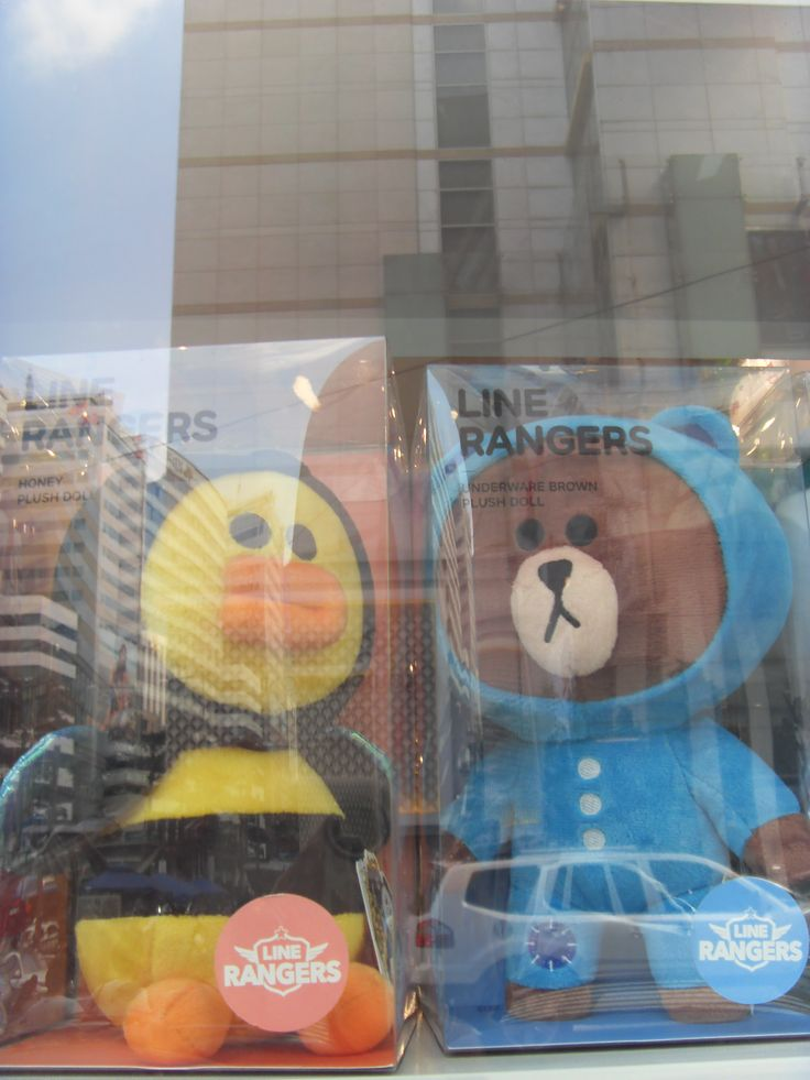 Lotte Department Store main branch Duck Bee and Brown Bear wearing blue clothes character dolls.