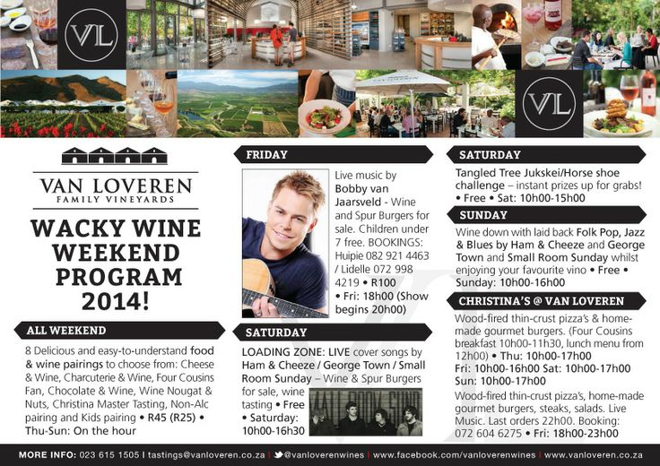 Check out our #WackyWine 2014 schedule. Hope to see you all there!