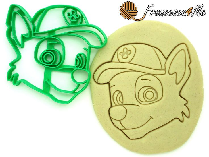 Rocky Cookie Cutter Paw Patrol/Multi-Size by Francesca4me on Etsy
