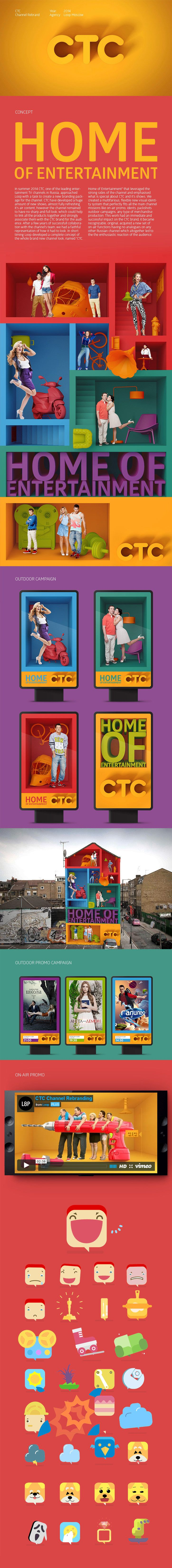 CTC频道更名品牌设计,来源自黄蜂网http://woofeng.cn/