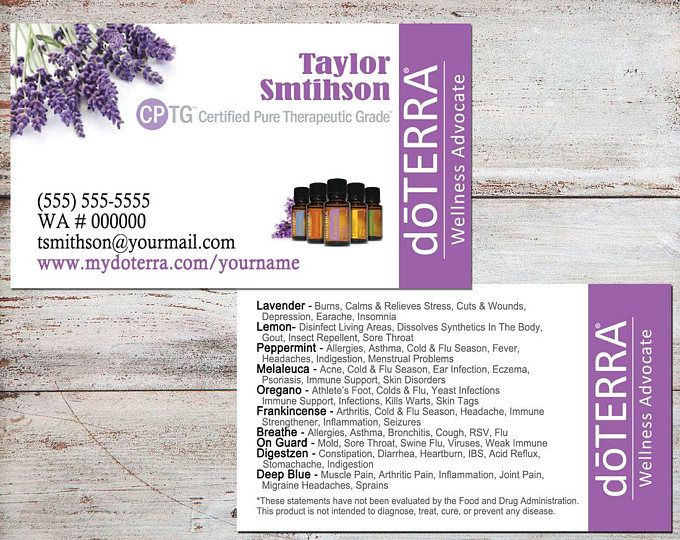 doTERRA Business Cards, doTERRA Cards, Essential Oil Business Cards, Personalized Business Cards, Digital File or Printed, FREE SHIPPING