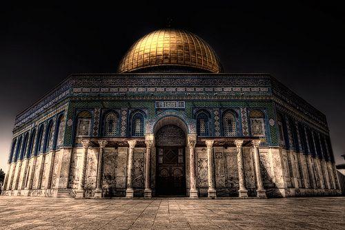 Dome of the Rock (Masjid Qubbat As-Sakhrah), Temple Mount (Haram al-Sharif), Old City, Jerusalem (al-Quds)   Israel (Palestine)