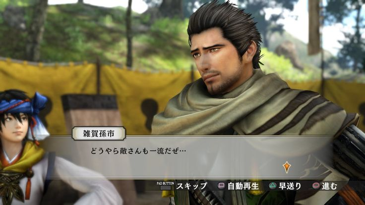 Samurai Warriors 4 Empires Game Screenshot 1