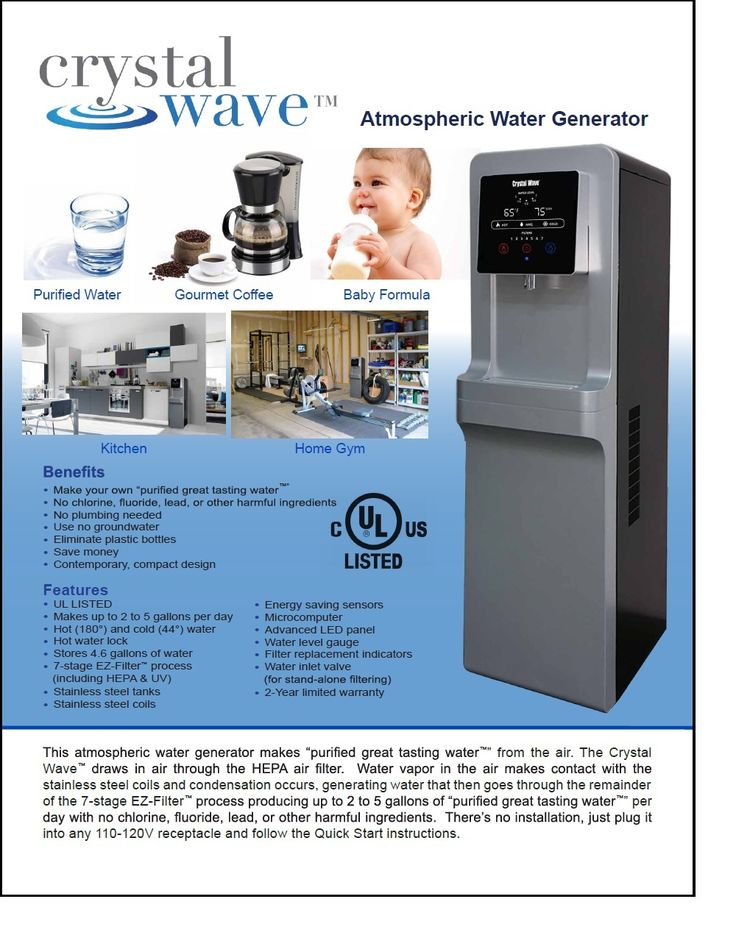 CRYSTAL WAVE Atmospheric Water Generator An atmospheric