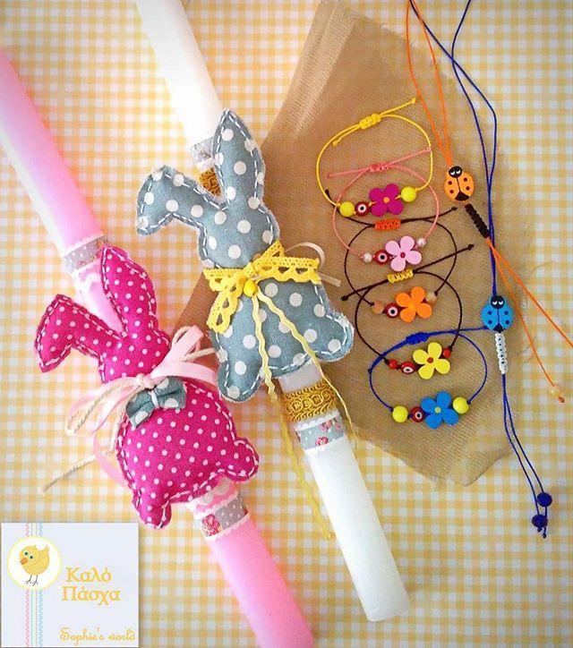 Χειροποίητες λαμπάδες & αξεσουάρ για τα δωράκια σας, βραχιόλια κ κολιέ μακράμε!  #handmade #eastercandles #bracelets #necklaces #cuties #gifts #instahandmade #accessories #λαμπαδες