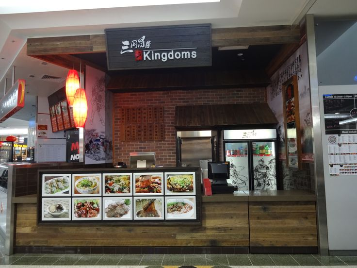 3 Kingdoms is an inviting, traditional Chinese-style kiosk. You'll find an intriguing menu ofquality Chinese Sichuan food on offer. Thechefscook everything fresh in broth, and you can choose to have your dish servedspicy or mild to your liking. Try their Marinated Eggs for a tasty little snack, or their Signature Mao Cai with beef, coriander …