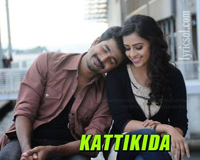 Kattikida Song from Kaaki Sattai (2015)