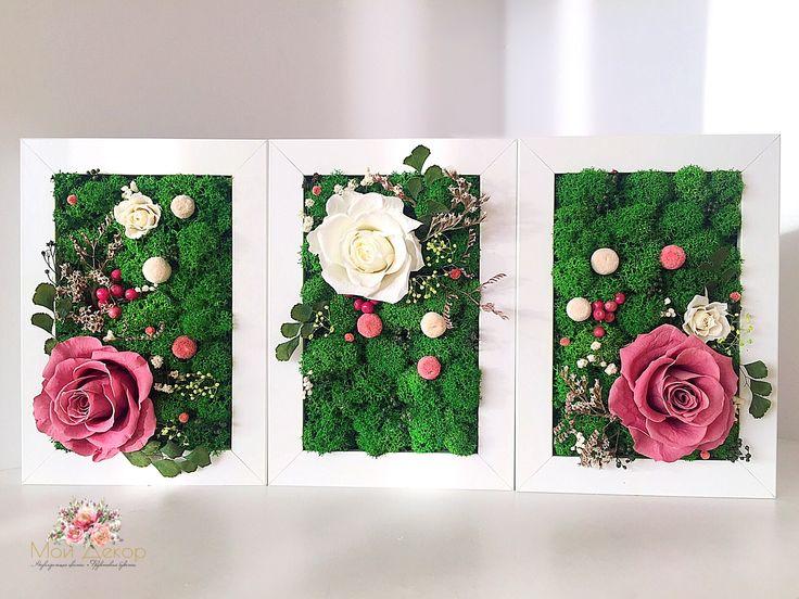 Зелёная картина из трёх картин !!!)))   Стабилизированный мох и неувядающие Розы!!!