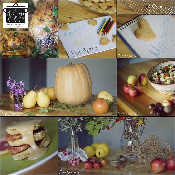 Culinary and gastronomy in the North Aegean island of Lesvos. More info www.facebook.com/tzetzeres  #foodporn #tzetzeres #gastronomy #seasonal #autumn #foodstylist