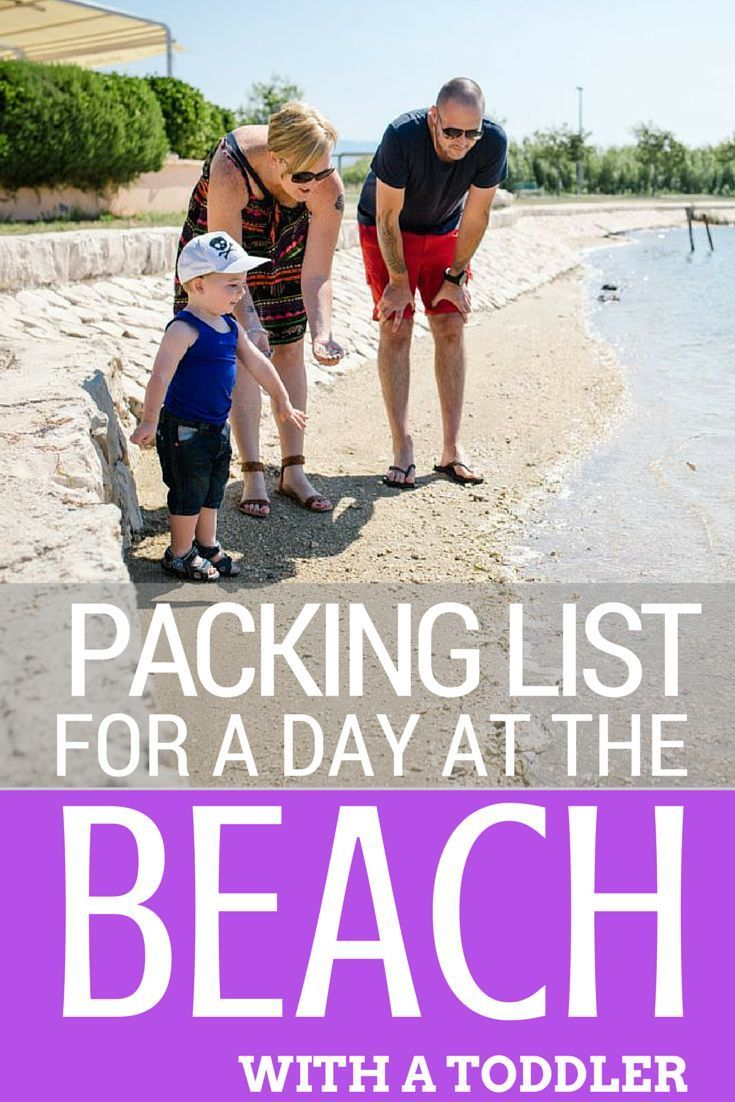 Beach Vacation Packing List With a Toddler Packing for a family trip can be daunting, and ever more scary is knowing what to bring on vacation when you have a toddler in tow - they always seem to need something you forgot to pack. We live right by the bea