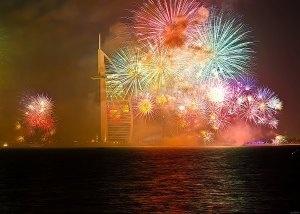 Revelion 2013 in Dubai, Orasul Viitorului