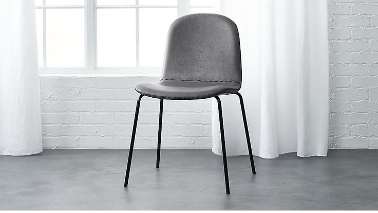 primitivo grey chair | CB2