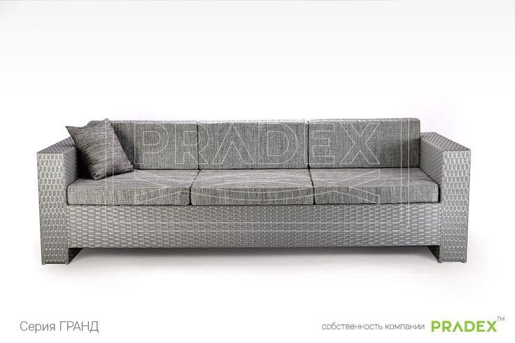 3-х местный диван Гранд выполен в глубокой лаунджевой посадке для дополнительного комфорта, и может быть дополнена отдельным угловым элементом. #rattan #pradex #furniture #couch
