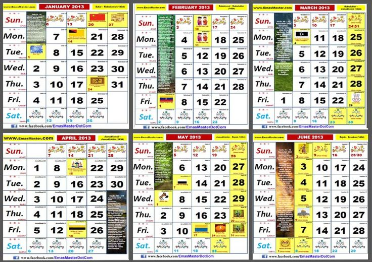 Calendar Kuda : Best images about calendar template on pinterest