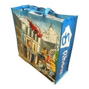 Big Shopper Boodschappentassen bedrukken Snel, eenvoudig online big shopper tassen bestellen: http://www.bigshoppertas.nl/