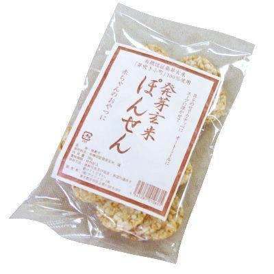 発芽玄米ぽんせん 自然食品・自然化粧品の通販なら【ナチュラルハウス】