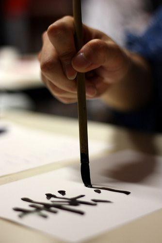 Calligraphie japonaise - Culture par Toshiba