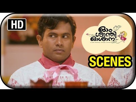 Om shanti oshana movie scenes hd aju varghese steals the father's ring nivin pauly