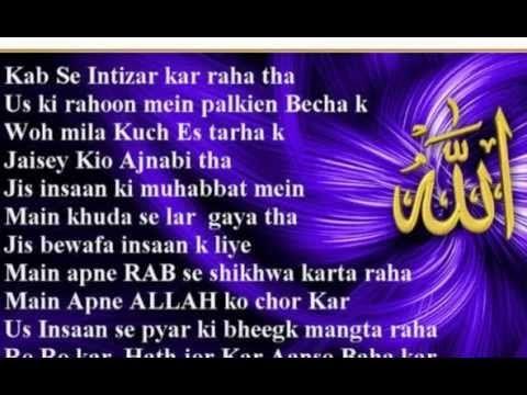 Urdu Shayari by tariq aziz