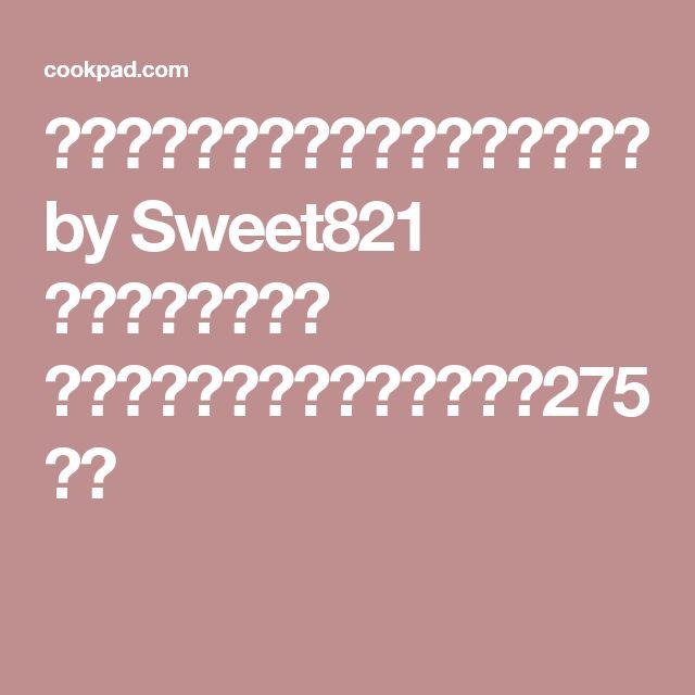 夏の保存食~みょうがのさっぱり漬け by Sweet821 【クックパッド】 簡単おいしいみんなのレシピが275万品