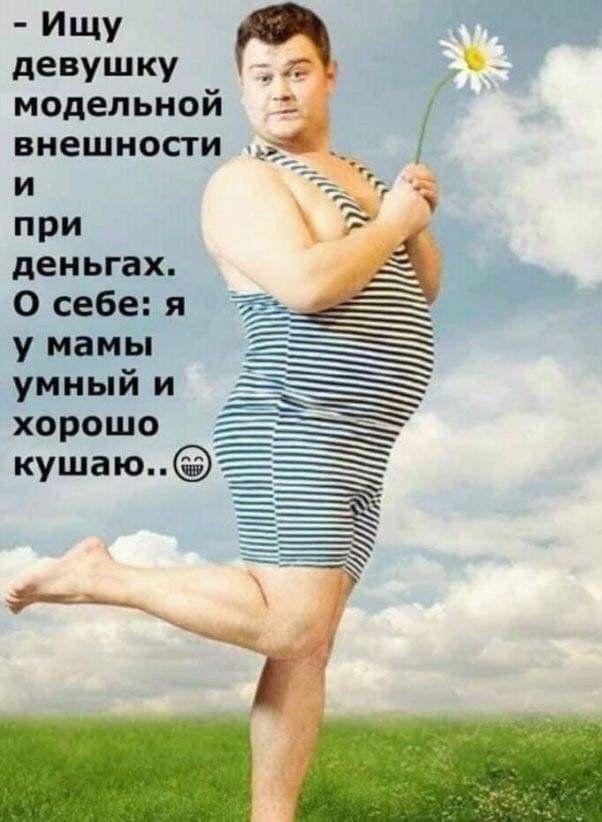 Картинки смешные про мужчин