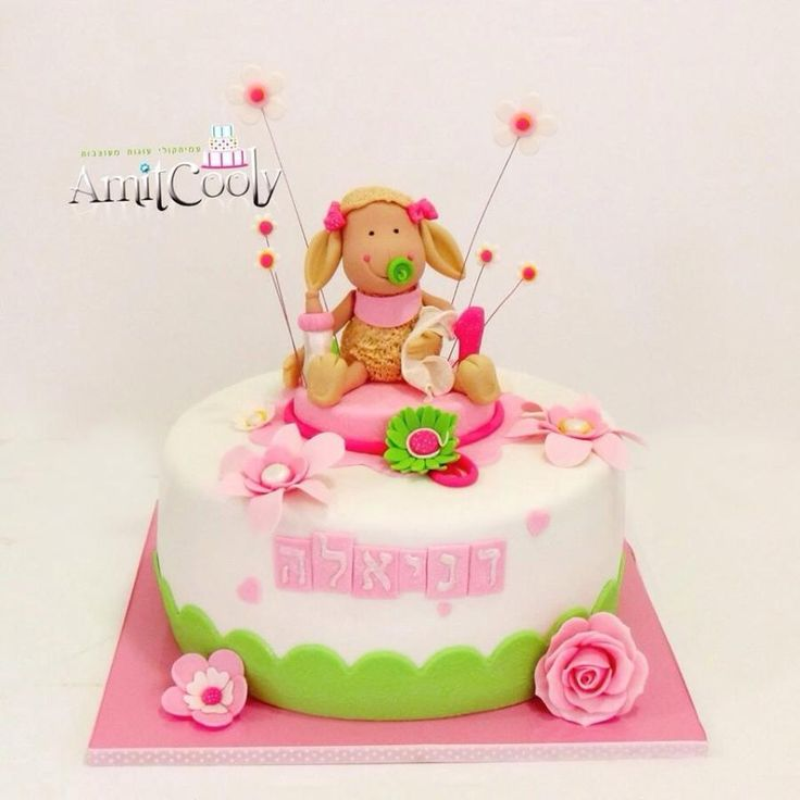 Nicki baby sheep cake