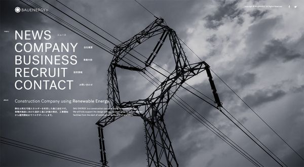 BAU ENERGY. http://bau-energy.jp/ art direction & design: kunitaka kawashimo html development: haruki tsuruta date: December 31, 2016