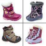 Как правильно выбрать обувь для ребенка первого года жизни