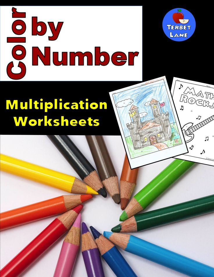 Looking for a fun way to practice multiplication facts? Color by number multiplication sheets are great for math practice, early finishers, and more!