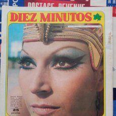 portada y reportaje cleopatra rocio jurado una reina egipcia agresiva poster omar sharif