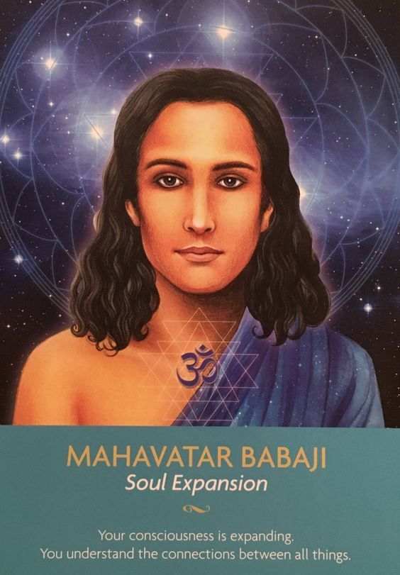 MAHAVATAR BABAJI ~ SOUL EXPANSION PUBLISHED JUNE 27, 2017 BY DEE ~ ARCHANGEL ORACLE Mahavatar Babaji ~ Soul Expansion, from the Keepers Of The Light Oracle Card deck, by Kyle Gray, Artwork by Lily …