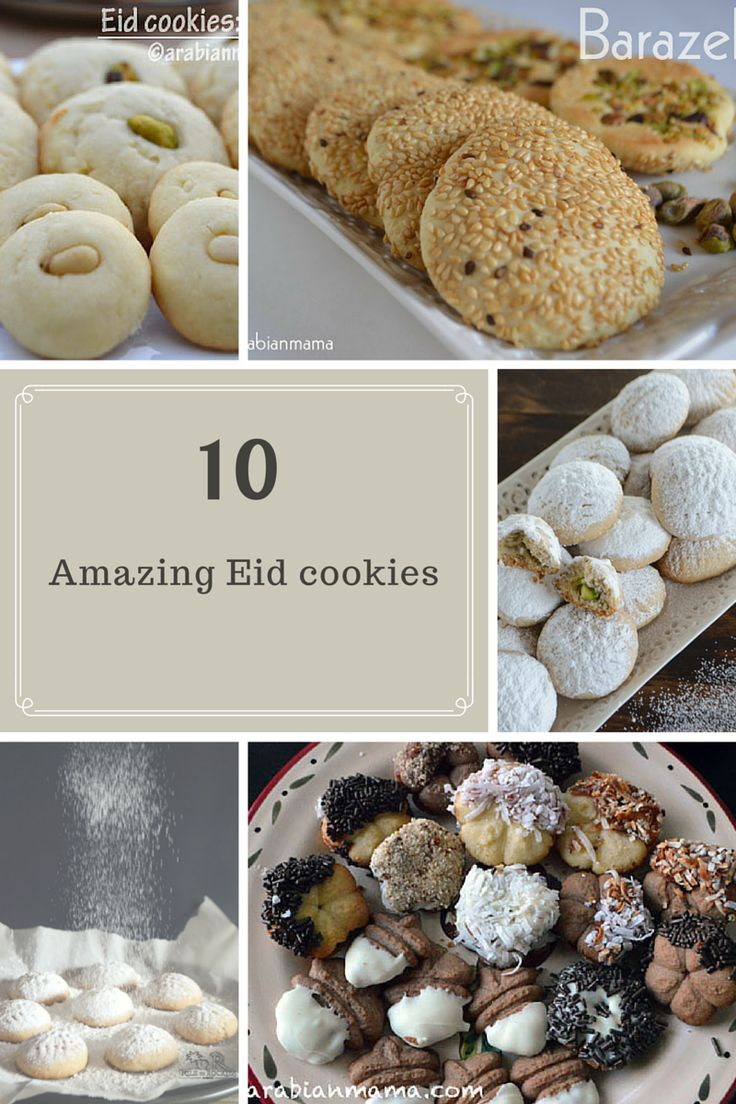 Eid cookies from around the world